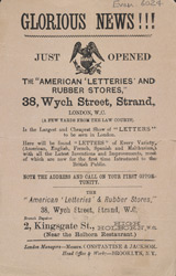 Advert for the American Letteries and Rubber Stores